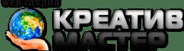 WEB-студия КРЕАТИВ-Мастер Логотип