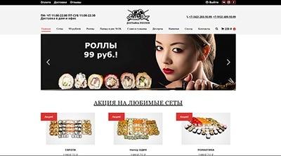 sushi-bro59